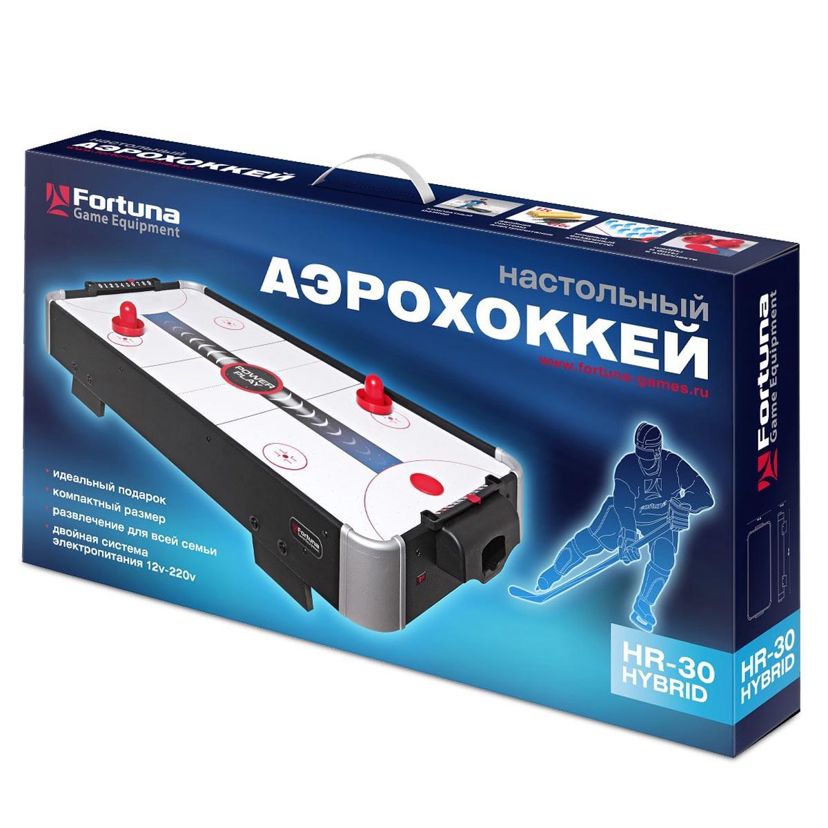 fortuna hr 30 power play hybrid купить