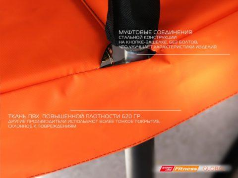 Батут GLOBAL PRO 10 футов с внутренней сеткой и лестницей артикул -10464A2M
