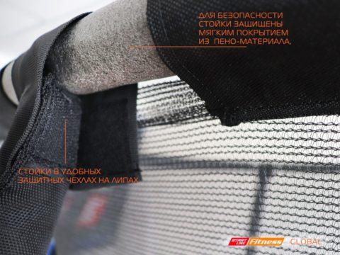 Кол-во пружин - 64 шт. (длина 140 мм) Коррозионностойкие пружины со специальным цветным покрытием