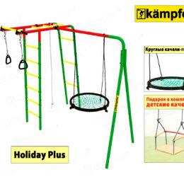 Спортивно-игровой комплекс Kampfer Holiday Plus для детей и взрослых в квартиру