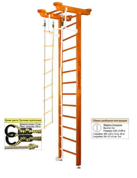 Шведская стенка Kampfer Little Sport Ceiling (№3 Классический