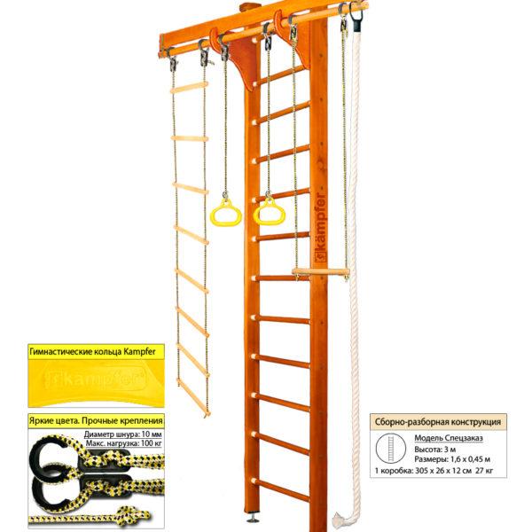 Шведская стенка Kampfer Wooden Ladder Ceiling (№3 Классический