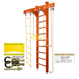 Шведская стенка Kampfer Wooden Ladder Ceiling (№4 Вишневый