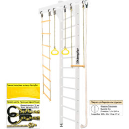 Шведская стенка Kampfer Wooden Ladder Ceiling (№6 Жемчужный