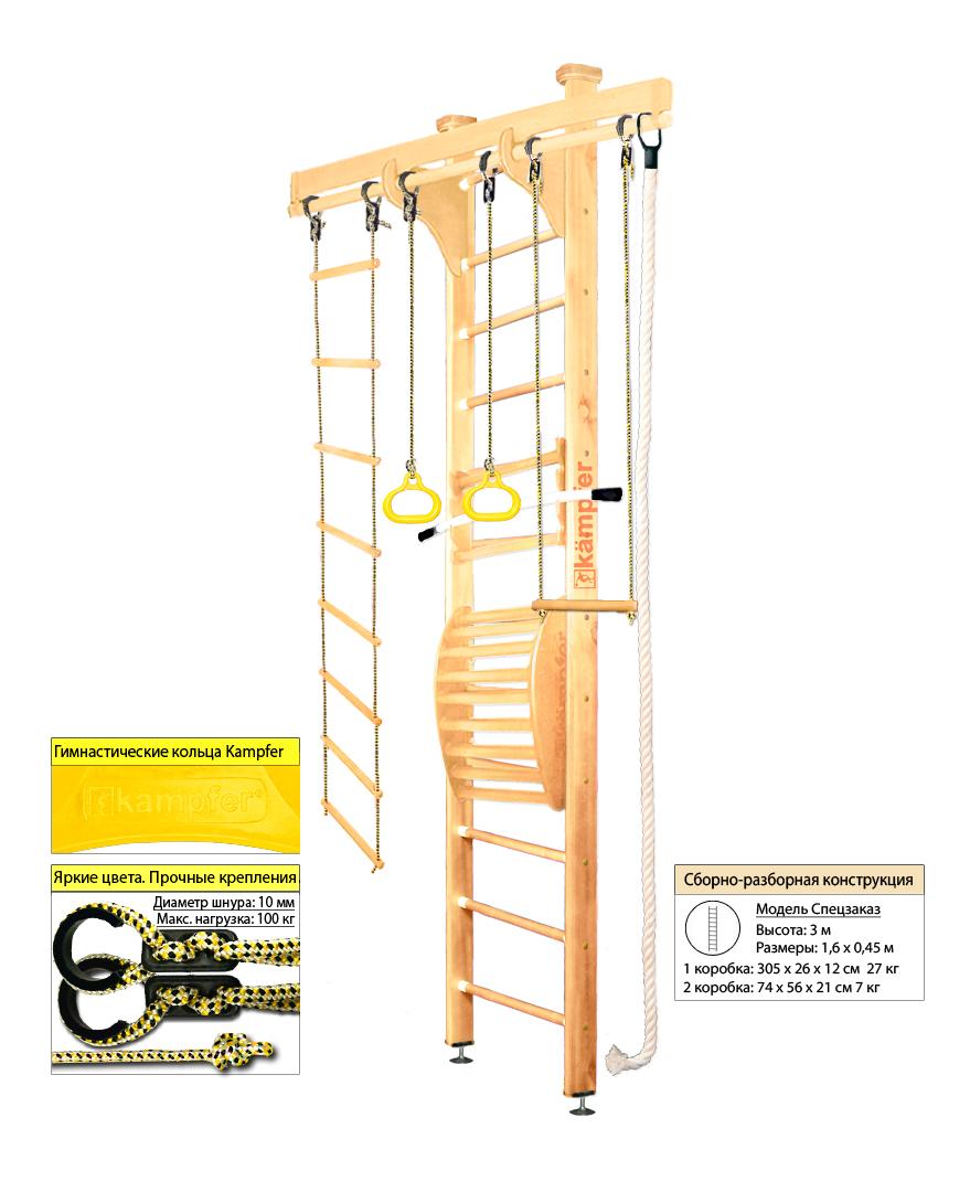 Шведская стенка Kampfer Wooden Ladder Maxi Ceiling (№1