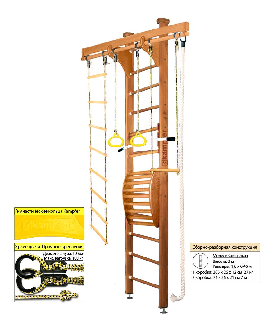 Шведская стенка Kampfer Wooden Ladder Maxi Ceiling (№2