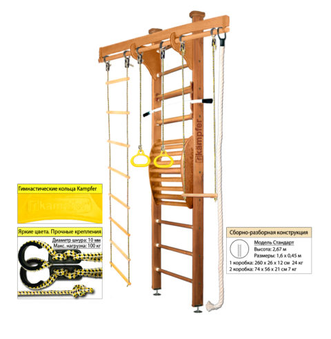 Шведская стенка Kampfer Wooden Ladder Maxi Ceiling (№2