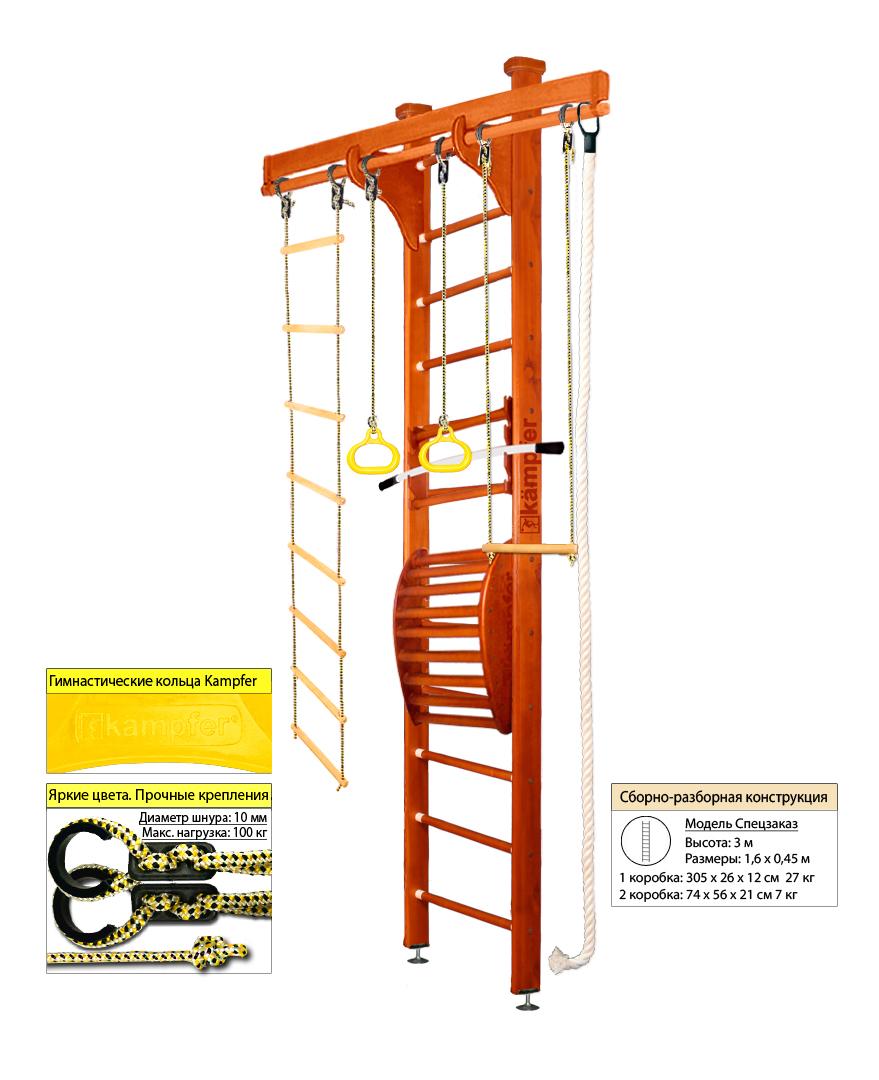 Шведская стенка Kampfer Wooden Ladder Maxi Ceiling (№4