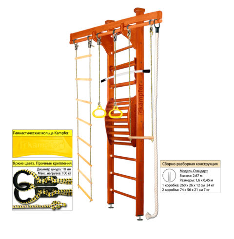 Шведская стенка Kampfer Wooden Ladder Maxi Ceiling (№4