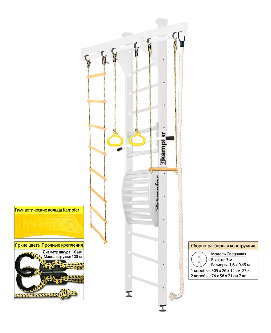 Шведская стенка Kampfer Wooden Ladder Maxi Ceiling (№6