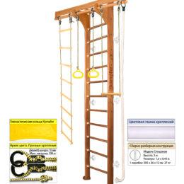 Шведская стенка Kampfer Wooden Ladder Wall (№2 Ореховый