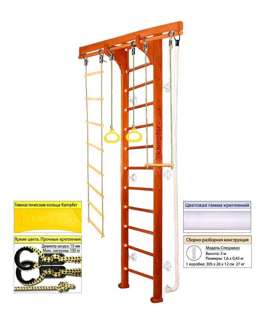Шведская стенка Kampfer Wooden Ladder Wall (№4 Вишневый