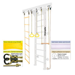 Шведская стенка Kampfer Wooden Ladder Wall (№6 Жемчужный