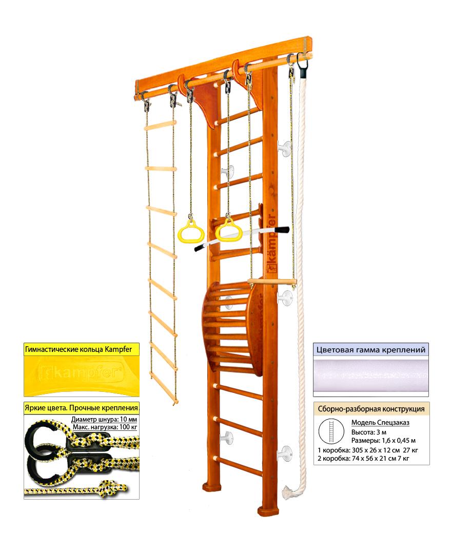Шведская стенка Kampfer Wooden ladder Maxi Wall (№3 Классический